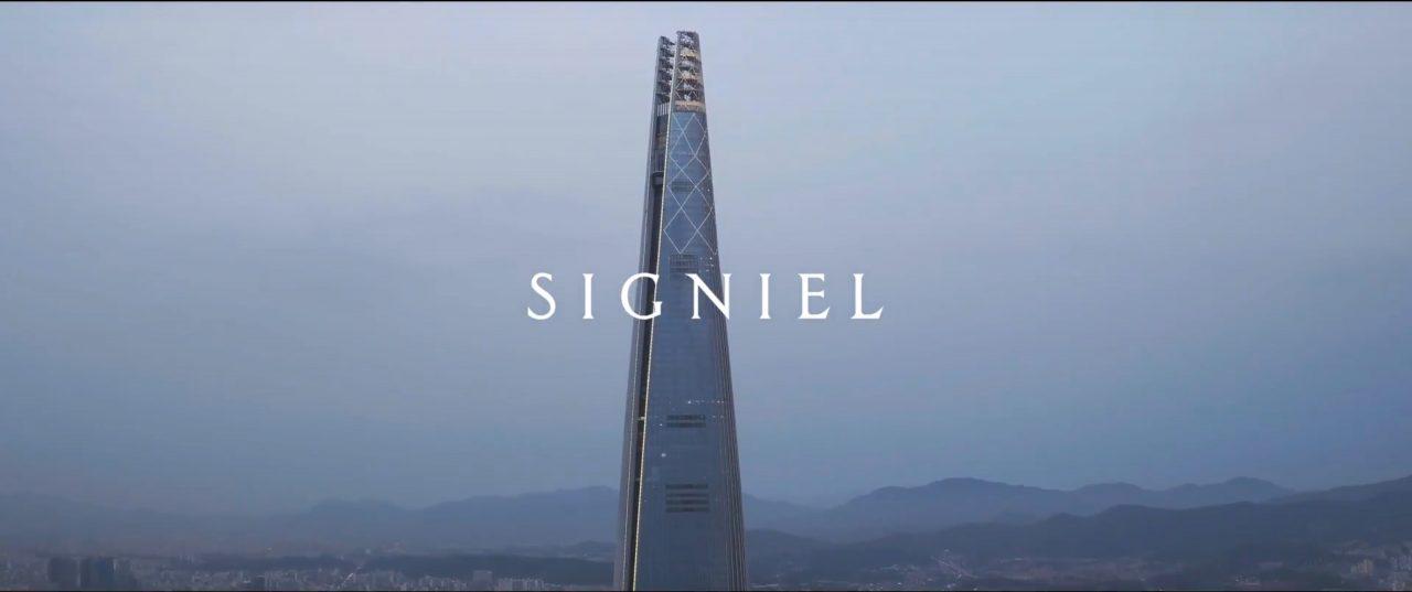 signiel2